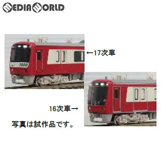 【新品】【お取り寄せ】[RWM]30787 京急新1000形(16次車・1601編成) 6両編成セット(動力付き) Nゲージ 鉄道模型 GREENMAX(グリーンマックス)(20190424)