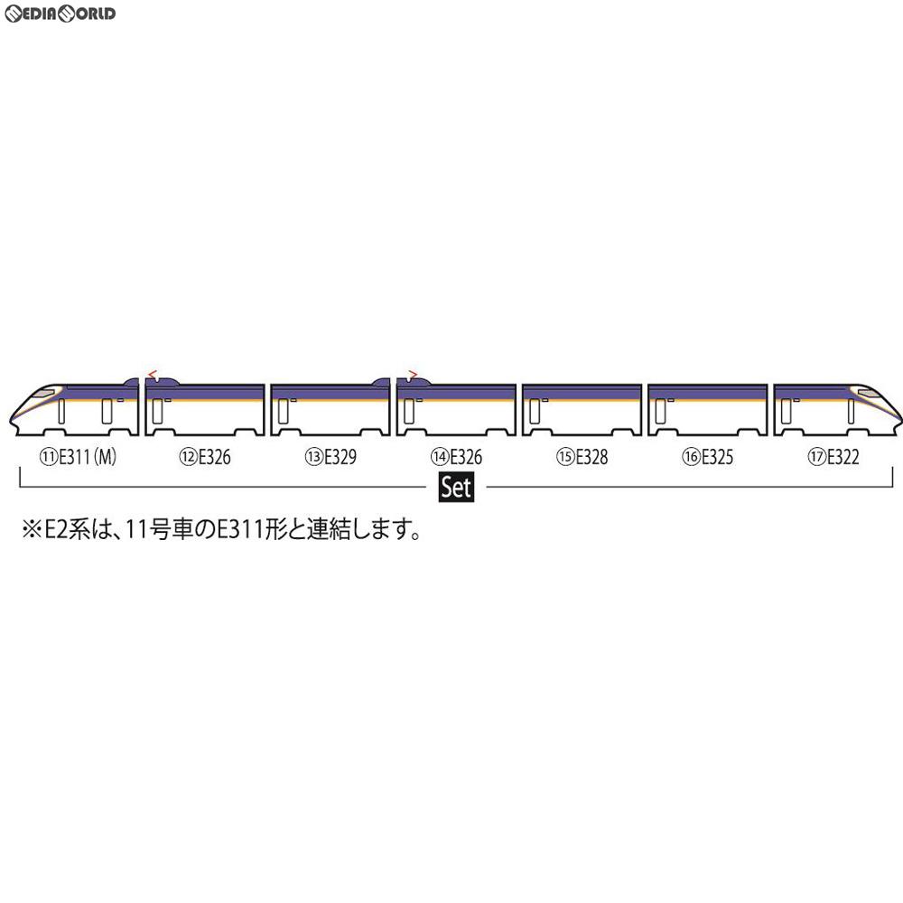 【新品】【O倉庫】[RWM]98669 JR E3-1000系山形新幹線(つばさ・新塗装)セット(7両) Nゲージ 鉄道模型 TOMIX(トミックス)(20190601)