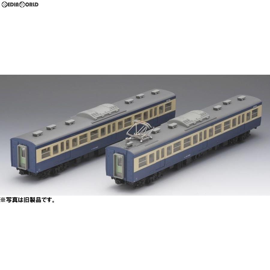 【新品】【O倉庫】[RWM]HO-9042 国鉄 113-1500系近郊電車(横須賀色)増結セット(T)(2両) HOゲージ 鉄道模型 TOMIX(トミックス)(20190330)