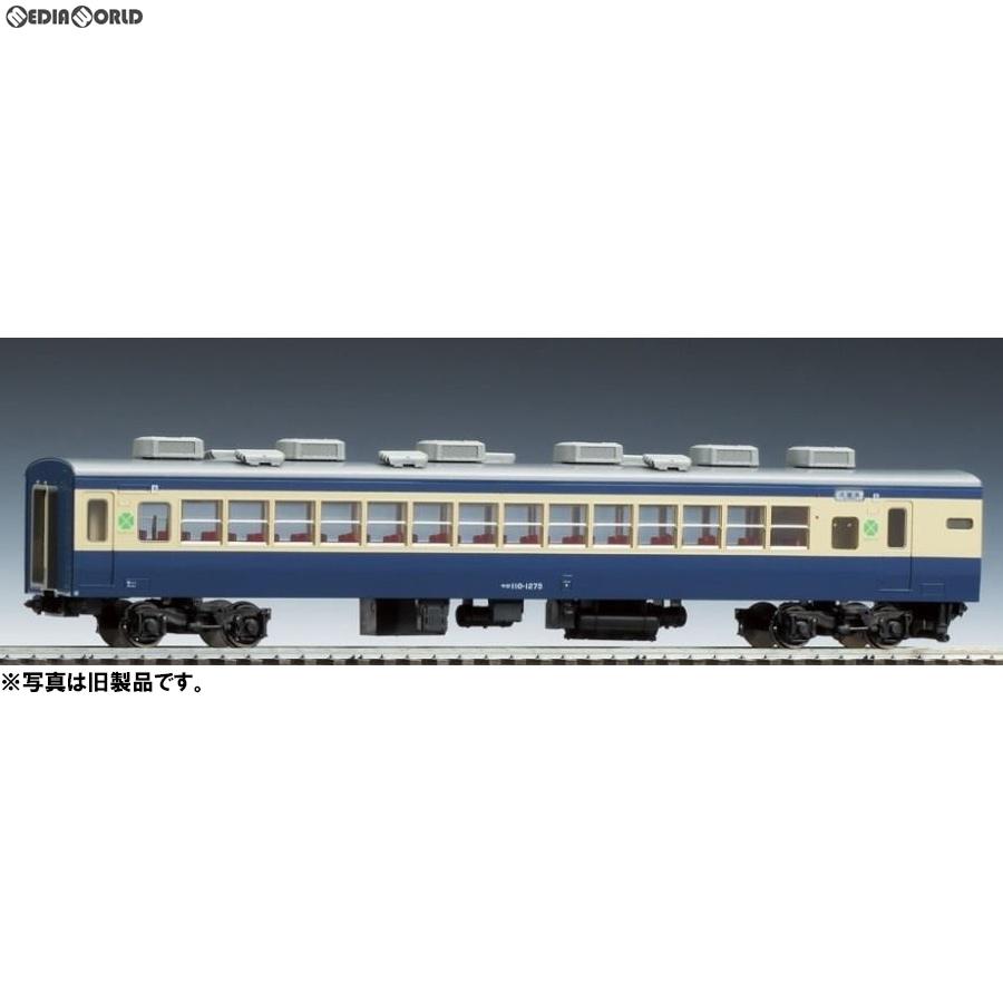 【新品】【O倉庫】[RWM]HO-6006 国鉄電車 サロ110-1200形(横須賀色) HOゲージ 鉄道模型 TOMIX(トミックス)(20190330)