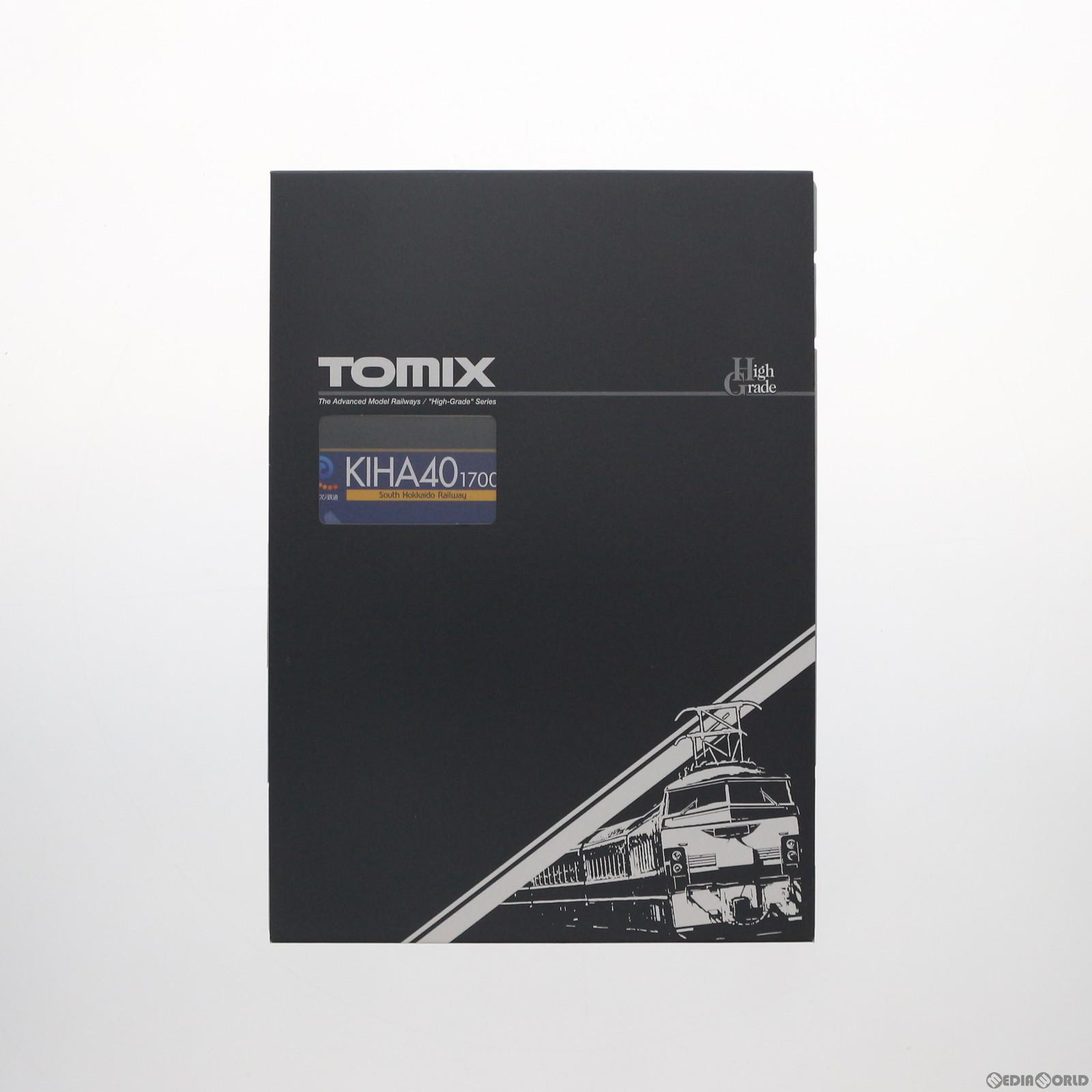 【予約安心発送】[RWM]98336 道南いさりび鉄道 キハ40-1700形ディーゼルカーセット(3両) Nゲージ 鉄道模型 TOMIX(トミックス)(2019年6月)