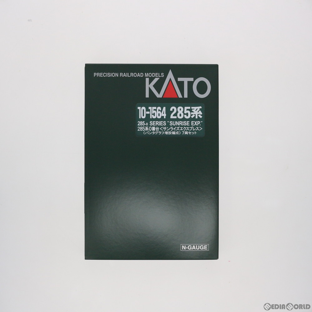 [RWM] 10-1564 285 system zeroth stand sunrise express (pantograph  enlargement formation) seven set N gauge railroad model KATO (Cato)  (20190530)