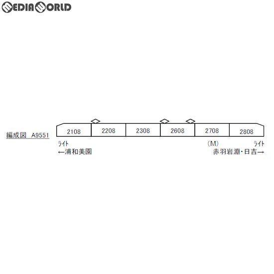【予約安心発送 鉄道模型】[RWM]A9551 6両セット 埼玉高速鉄道 2000系 2108編成 6両セット Nゲージ 鉄道模型 MICRO 2108編成 ACE(マイクロエース)(2019年6月), ケンブチチョウ:ecdd026a --- officewill.xsrv.jp
