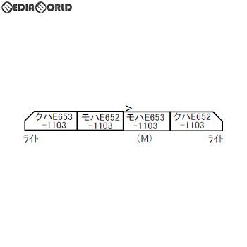 【予約安心発送】[RWM]A7031 E653系-1100 しらゆき・改良品 4両セット Nゲージ 鉄道模型 MICRO ACE(マイクロエース)(2019年7月)