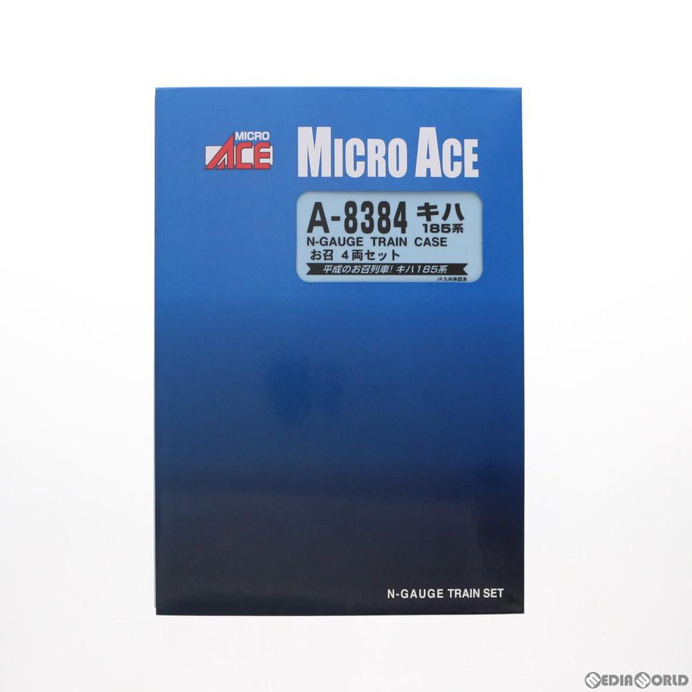 【予約安心発送】[RWM]A8384 キハ185系 お召 4両セット Nゲージ 鉄道模型 MICRO ACE(マイクロエース)(2019年7月)