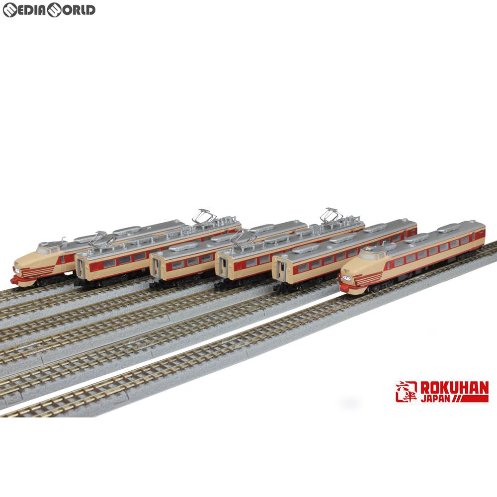 かわいい! 【予約安心発送】[RWM]T030-1 国鉄485系特急形電車 初期形 ひばり(クロ481) 6両基本セット 6両基本セット Zゲージ 鉄道模型 鉄道模型 ひばり(クロ481) ROKUHAN(ロクハン/六半)(2019年10月), アブタグン:97b69045 --- canoncity.azurewebsites.net
