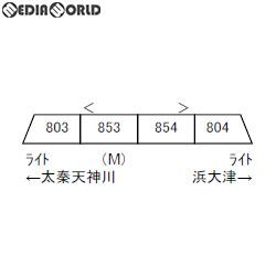 【予約安心発送】[RWM]A8361 京阪800系・旧塗装・旧マーク 4両セット Nゲージ 鉄道模型 MICRO ACE(マイクロエース)(2019年8月)