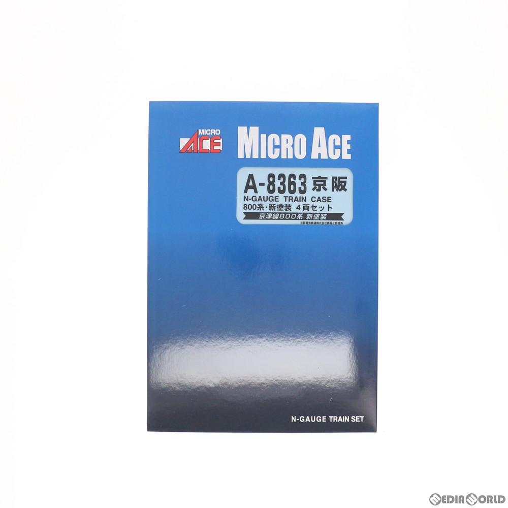【予約安心発送】[RWM]A8363 京阪800系・新塗装 4両セット Nゲージ 鉄道模型 MICRO ACE(マイクロエース)(2019年8月)