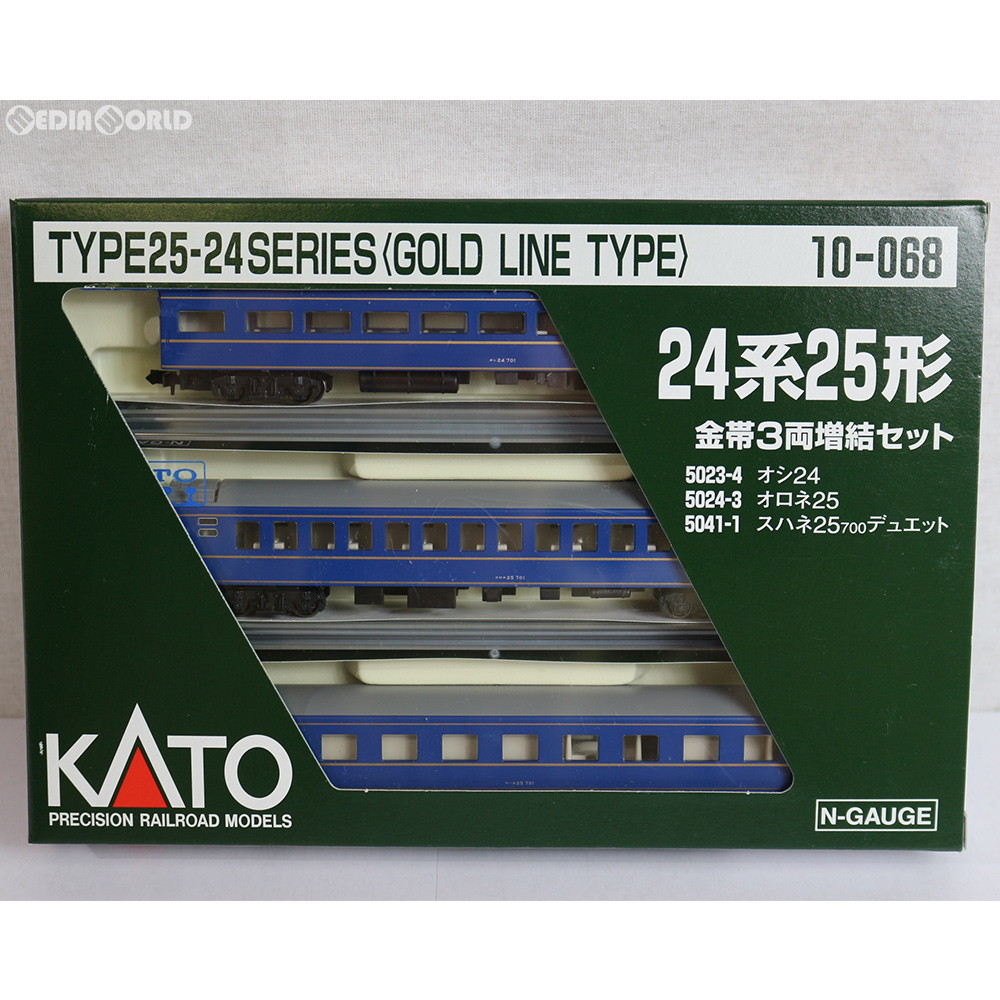 N scale Kato 10-215 Book Case Type F for N scale trains
