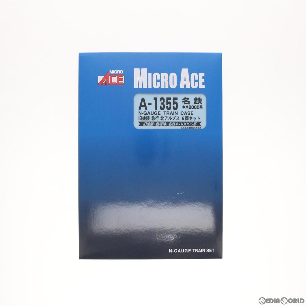 【中古】[RWM]A1355 名鉄キハ8000系 旧塗装 急行北アルプス 6両セット Nゲージ 鉄道模型 MICRO ACE(マイクロエース)(20191110)