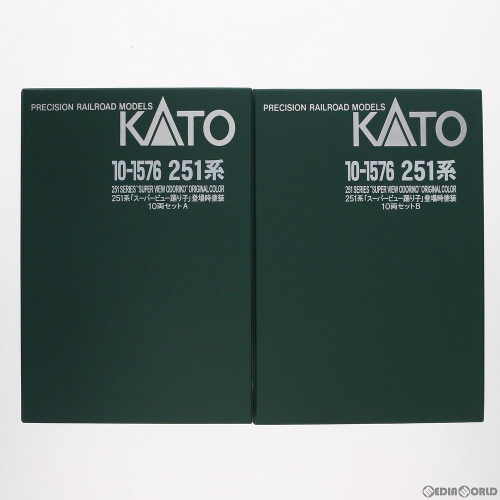 【予約安心発送】[RWM]10-1576 特別企画品 251系『スーパービュー踊り子』 登場時塗装 10両セット Nゲージ 鉄道模型 KATO(カトー)(2019年9月)