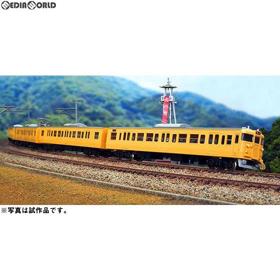 【予約安心発送】[RWM]30845 JR115系1000番台(30N体質改善車・岡山A編成・中国地域色) 4両編成セット(動力無し) Nゲージ 鉄道模型 GREENMAX(グリーンマックス)(2019年9月)