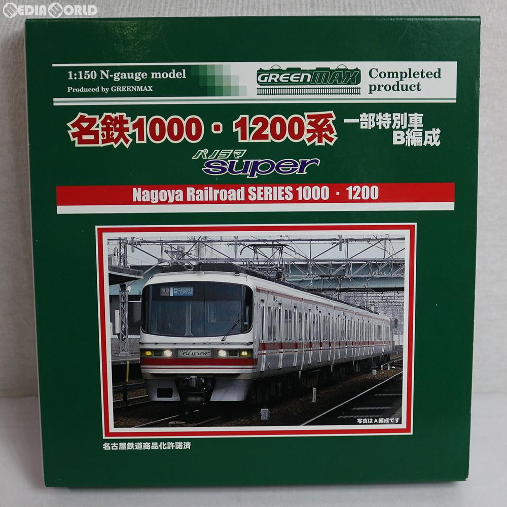 【中古】[RWM]4047 名鉄1000・1200系パノラマsuper一部特別車B編成 基本4輛編成セット(動力付き) Nゲージ 鉄道模型 GREENMAX(グリーンマックス)(20070430)