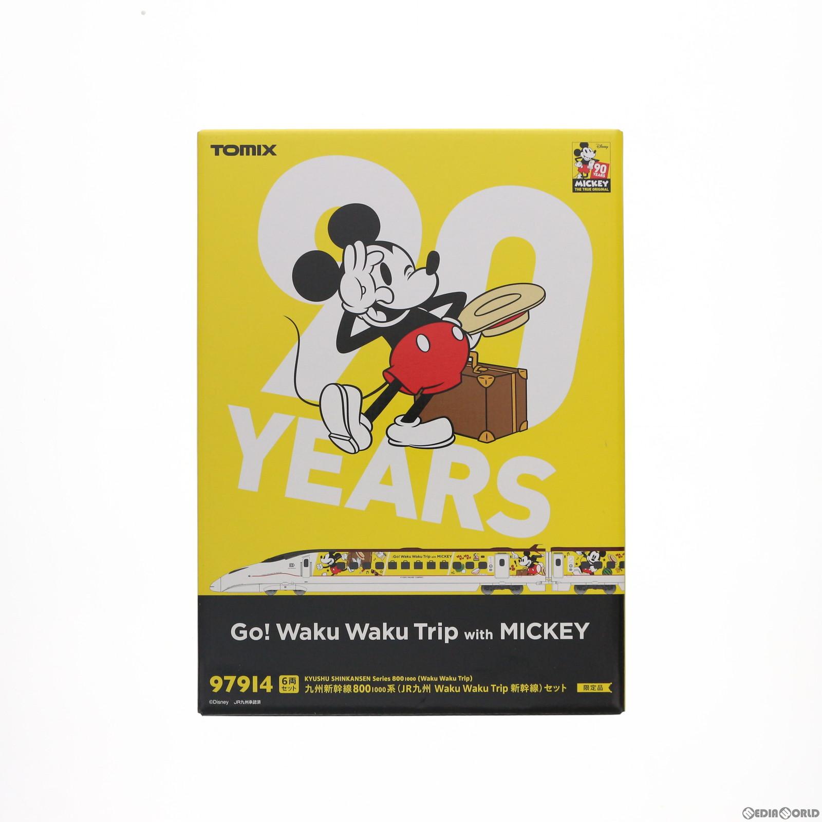 【予約安心発送】[RWM]97914 限定品 九州新幹線800-1000系(JR九州 Waku Waku Trip 新幹線)セット(6両) Nゲージ 鉄道模型 TOMIX(トミックス)(2019年10月)