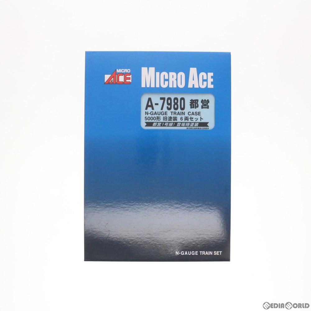 【中古】[RWM]A7980 都営5000形 旧塗装 6両セット Nゲージ 鉄道模型 MICRO ACE(マイクロエース)(20190906)
