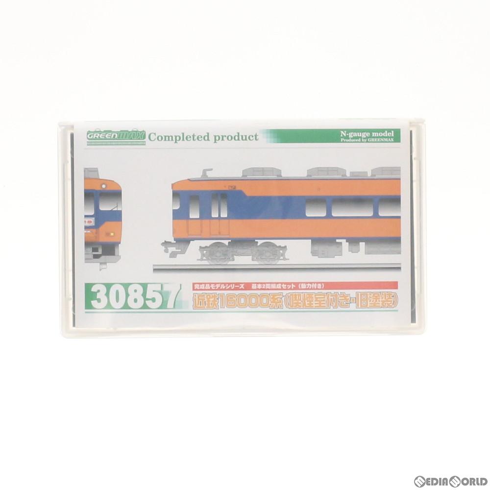 【中古】[RWM]30857 近鉄16000系(喫煙室付き・旧塗装) 基本2両編成セット(動力付き) Nゲージ 鉄道模型 GREENMAX(グリーンマックス)(20191018)