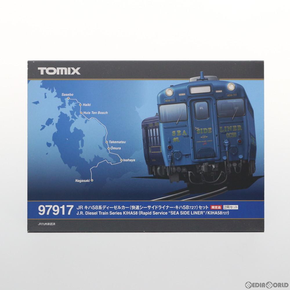 【予約安心発送】[RWM]97917 限定品 JR キハ58系ディーゼルカー(快速シーサイドライナー・キハ58 727)セット(2両) Nゲージ 鉄道模型 TOMIX(トミックス)(2019年12月)