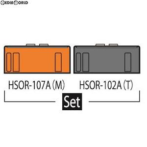 【新品】【O倉庫】[RWM]98063 肥薩おれんじ鉄道 HSOR-100形(くまモンラッピング2・3号)セット(2両) Nゲージ 鉄道模型 TOMIX(トミックス)(20191228)