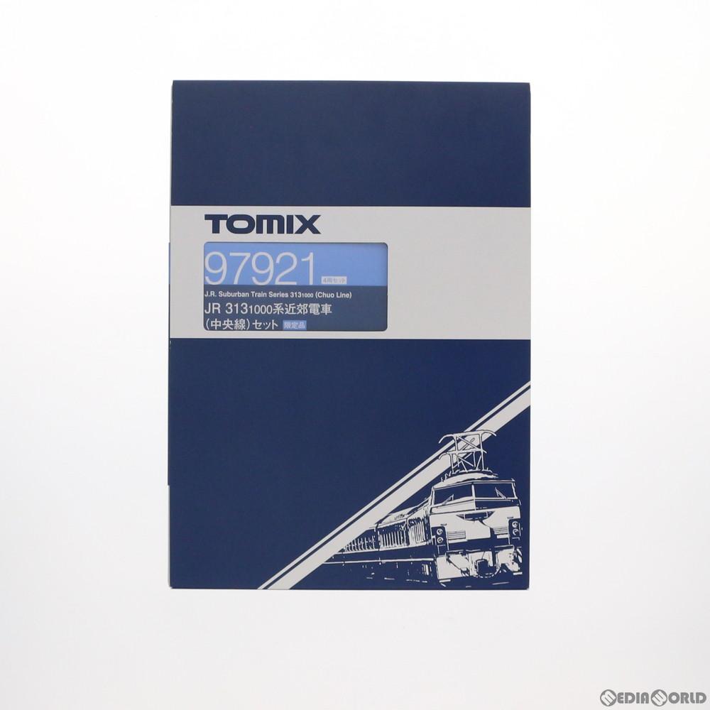 【予約安心発送】[RWM]97921 JR 限定 313-1000系近郊電車(中央線)セット(4両) Nゲージ 鉄道模型 TOMIX(トミックス)(2020年2月)