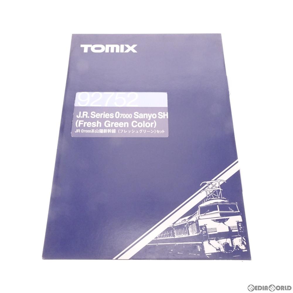 【中古】[RWM]92752 JR 0 7000系 山陽新幹線(フレッシュグリーン)セット(6両) Nゲージ 鉄道模型 TOMIX(トミックス)(20040930)