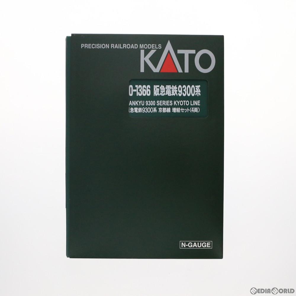 【予約安心発送】[RWM]10-1366 阪急電鉄9300系 京都線 増結セット(4両) Nゲージ 鉄道模型 KATO(カトー)(2020年4月)