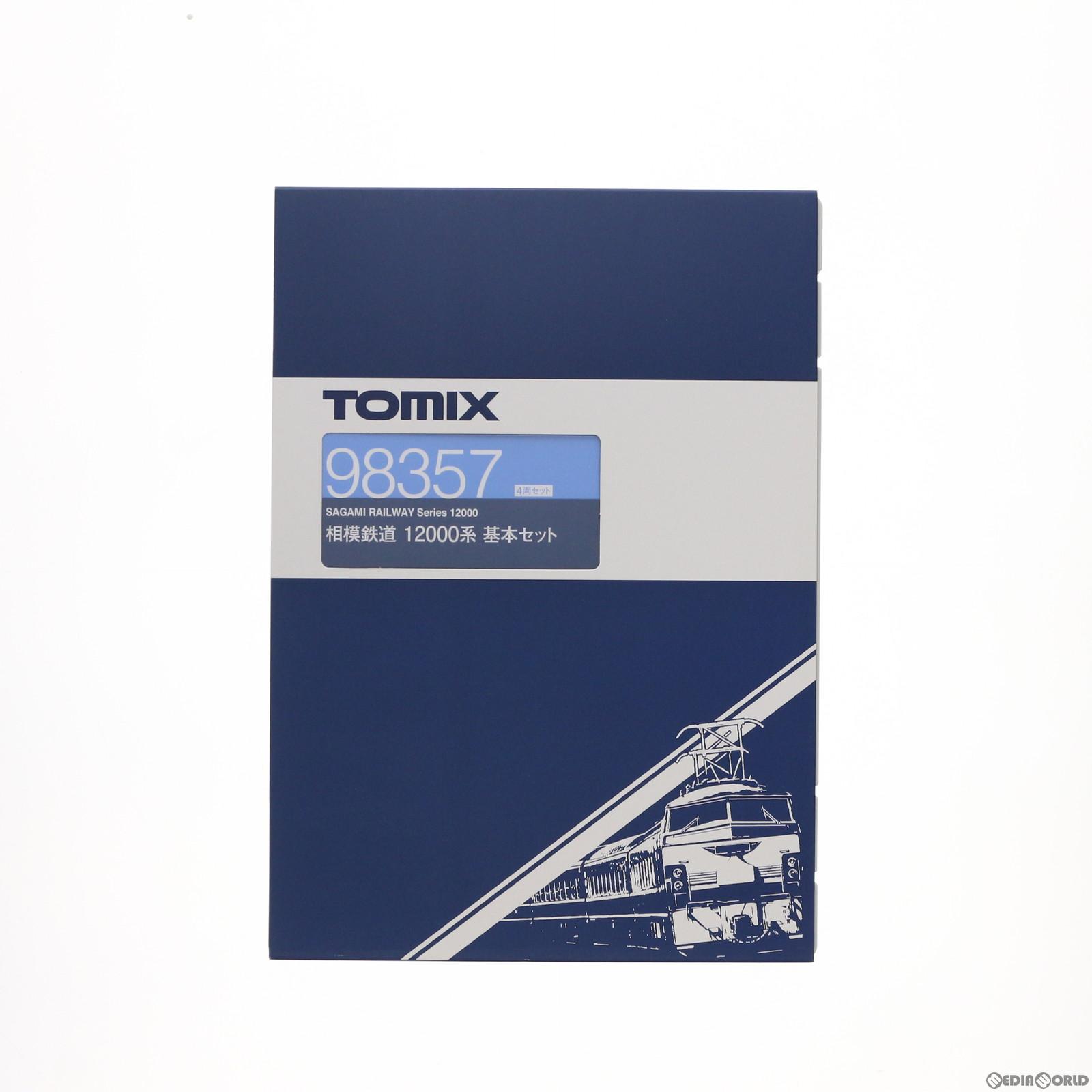 【予約安心発送】[RWM]98357 相模鉄道12000系 基本セット(4両) Nゲージ 鉄道模型 TOMIX(トミックス)(2020年5月)