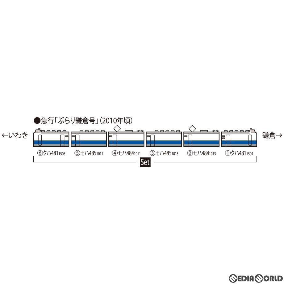 【予約安心発送】[RWM]98698 JR 485-1000系(勝田車両センター・K60編成)セット(6両) Nゲージ 鉄道模型 TOMIX(トミックス)(2020年6月)