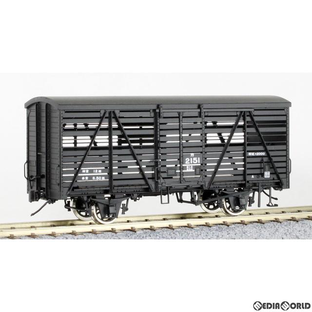 【新品即納】[RWM]16番 国鉄 カ2000形 家畜車 組立キット HOゲージ 鉄道模型 ワールド工芸(20200430):メディアワールド 販売&買取SHOP