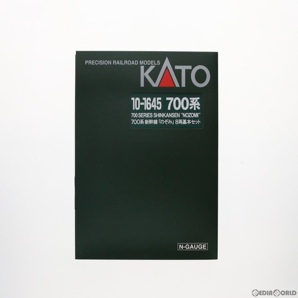 【予約安心発送】[RWM]10-1645 700系新幹線「のぞみ」 8両基本セット Nゲージ 鉄道模型 KATO(カトー)(2020年8月)