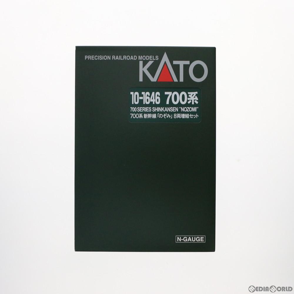 【予約安心発送】[RWM]10-1646 700系新幹線「のぞみ」 8両増結セット Nゲージ 鉄道模型 KATO(カトー)(2020年8月)