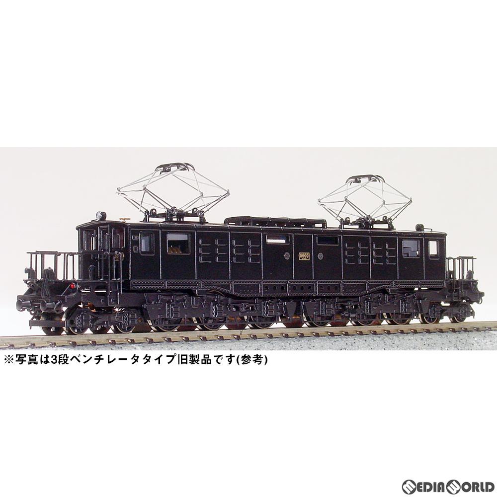 【予約安心発送】[RWM]鉄道省 8000(EF50)形 電気機関車 II(4段ベンチレータ) 組立キット リニューアル品 Nゲージ 鉄道模型 ワールド工芸(2020年8月)
