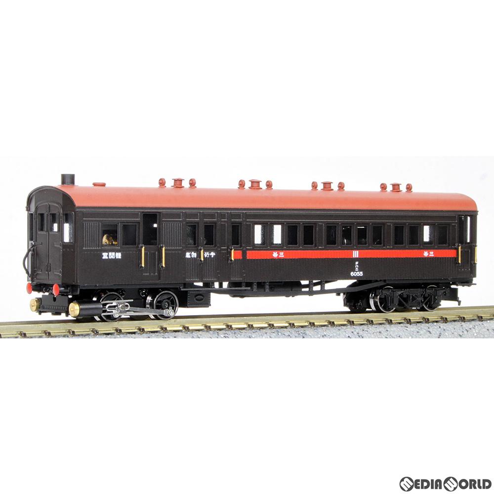 【予約安心発送】[RWM]【特別企画品】鉄道院 ジハニ6055 蒸気動車 II 塗装済完成品 リニューアル品 Nゲージ 鉄道模型 ワールド工芸(2020年7月)