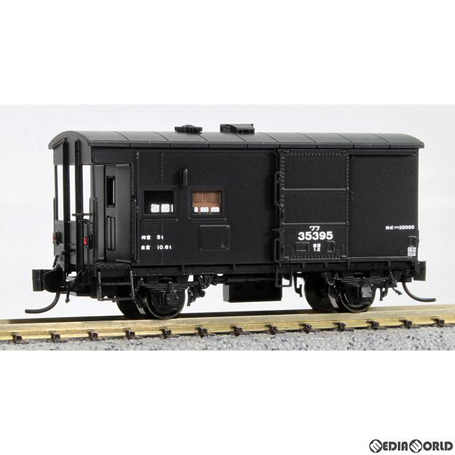 【予約安心発送】[RWM]【特別企画品】国鉄 ワフ35000形 有蓋緩急車 塗装済完成品 Nゲージ 鉄道模型 ワールド工芸(2020年12月以降)