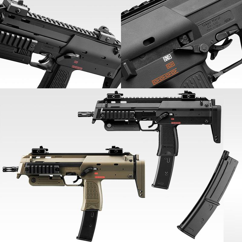 【新品】【O倉庫】[MIL]東京マルイ ガスブローバック マシンガン MP7A1 タンカラー (18歳以上専用)(20150425)