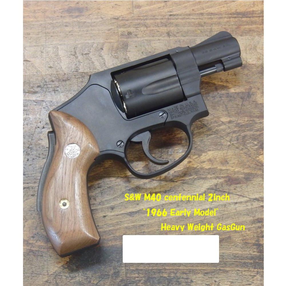 【新品即納】[MIL]タナカ ガスガン S&W M40 Centennial(センチニアル) 2インチ1966 アーリーモデル HW(ヘビーウェイト) (18歳以上専用)(20160217)