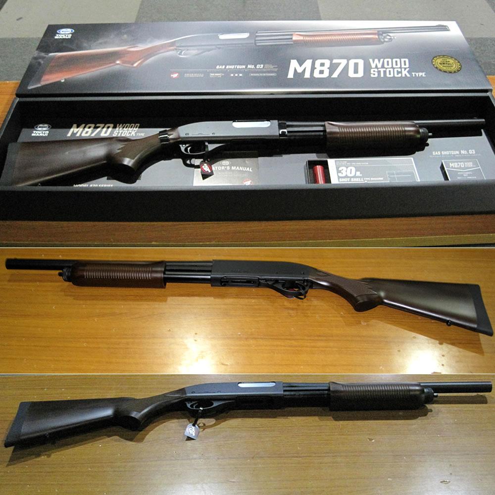【新品】【O倉庫】[MIL]東京マルイ ガスショットガン M870ウッドストックタイプ (18歳以上専用)(20160315)
