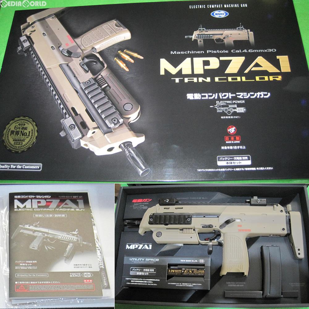 【新品】【O倉庫】[MIL]東京マルイ 電動コンパクトマシンガン MP7A1(本体セット) タンカラーモデル (18歳以上専用)(20160723)