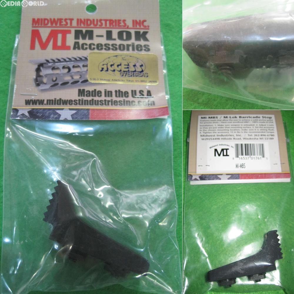 【新品即納】[MIL]MI ミッドウエスト M-LOK バリケードストップ MIDWEST M-LOK BARRICADE STOP(#MWMI-MBS)(20160819)
