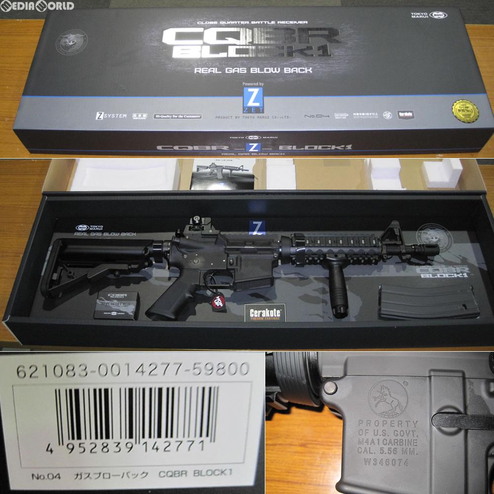 【新品即納】[MIL]東京マルイ ガスブローバック マシンガン CQBR Block1(CQBR ブロック1) BK (18歳以上専用)(20161125)