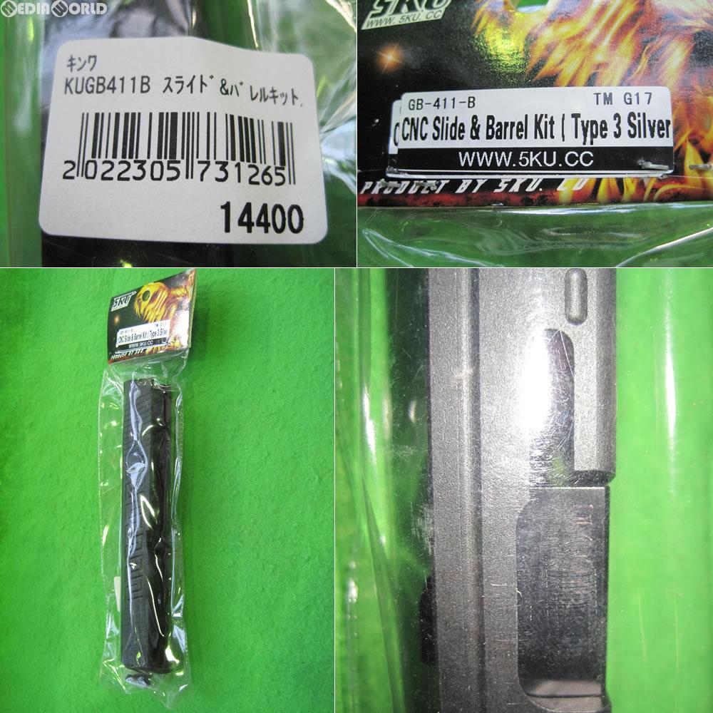 【新品即納】[MIL]5KU グロック17用 スライド&バレルキット タイプ3 ブラック(KW-KU-GB-411B)(20120614)
