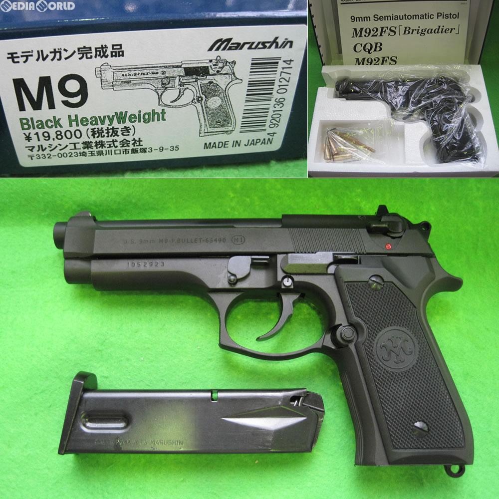 【新品即納】[MIL]マルシン工業 モデルガン完成品 M9 ブラック HW(20140831)