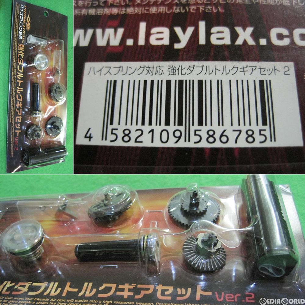 【新品即納】[MIL]LayLax(ライラクス) PROMETHEUS(プロメテウス) EG 強化ダブルトルクタイプギアセット Ver.2(20130630)