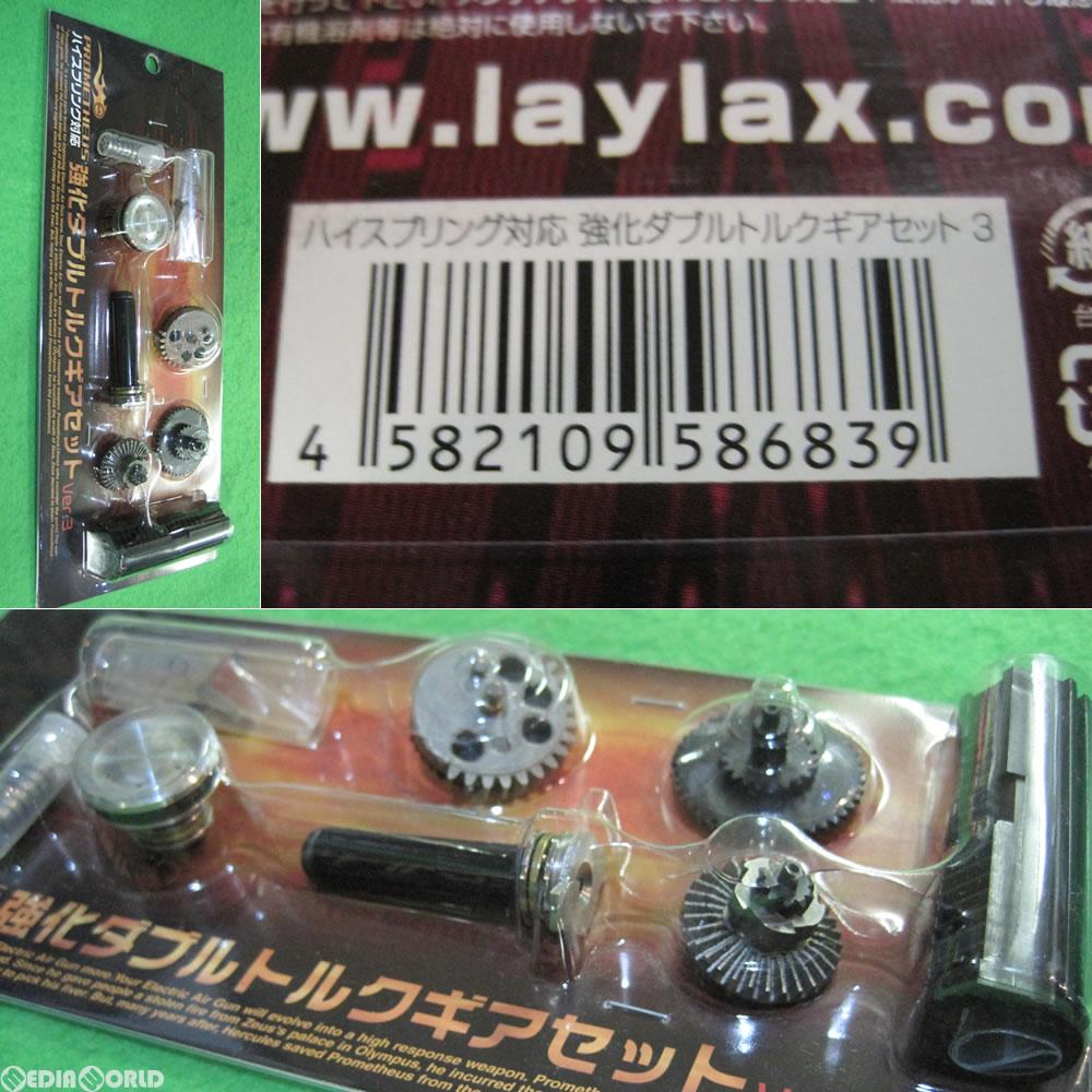 【新品即納】[MIL]LayLax(ライラクス) PROMETHEUS(プロメテウス) EG 強化ダブルトルクタイプギアセット Ver.3(20130630)