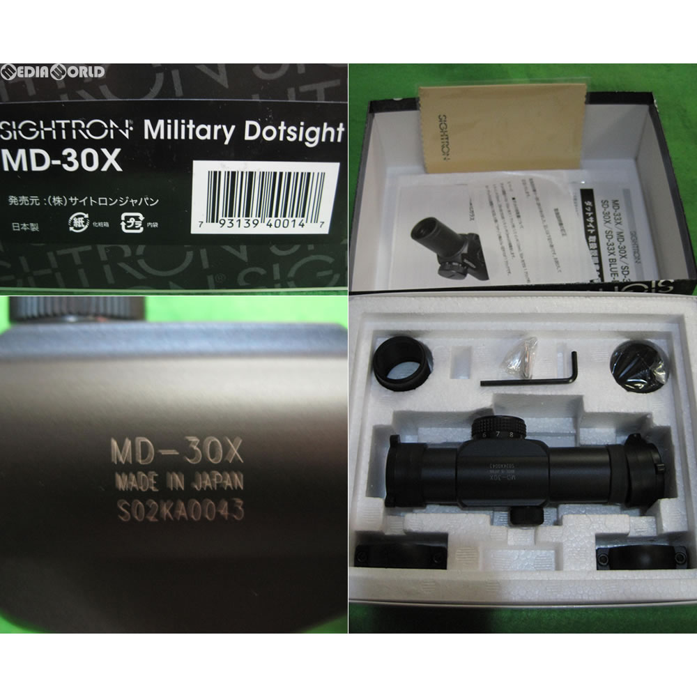 【新品即納】[MIL]サイトロンジャパン ダットサイト MD-30X(20160728)