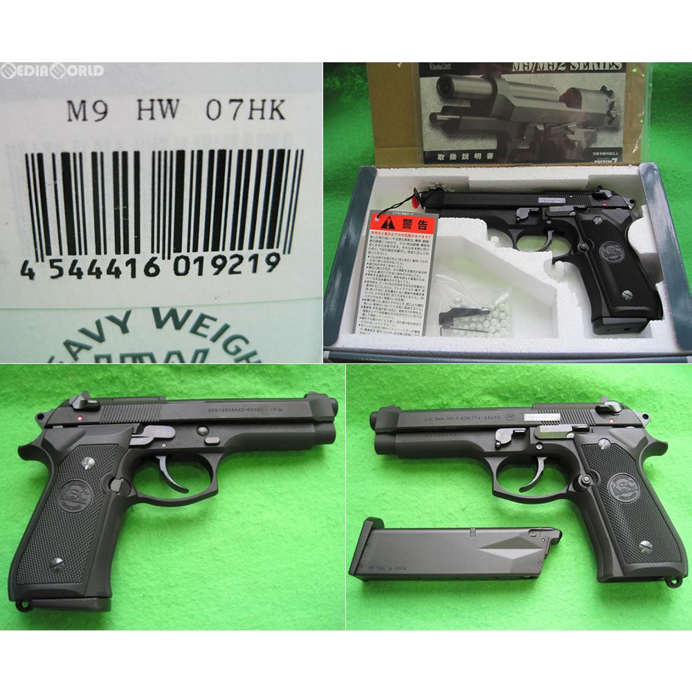 【新品即納】[MIL]KSC ガスブローバック U.S.9mm M9(07)ブラックHW (18歳以上専用)(20100430)