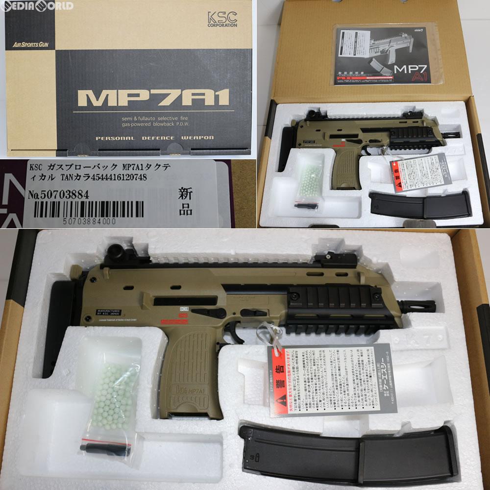 【新品即納】[MIL]KSC ガスブローバック MP7A1タクティカル TANカラー (18歳以上専用)(20170427)