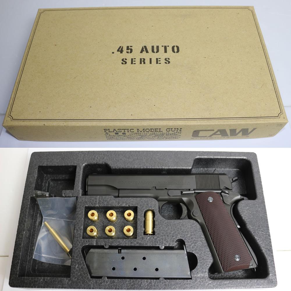 【新品即納】[MIL]CAW(クラフトアップルワークス) 発火モデルガン MGCリバイバル M1911A1 戦前型 ナショナルマッチ(20160831)