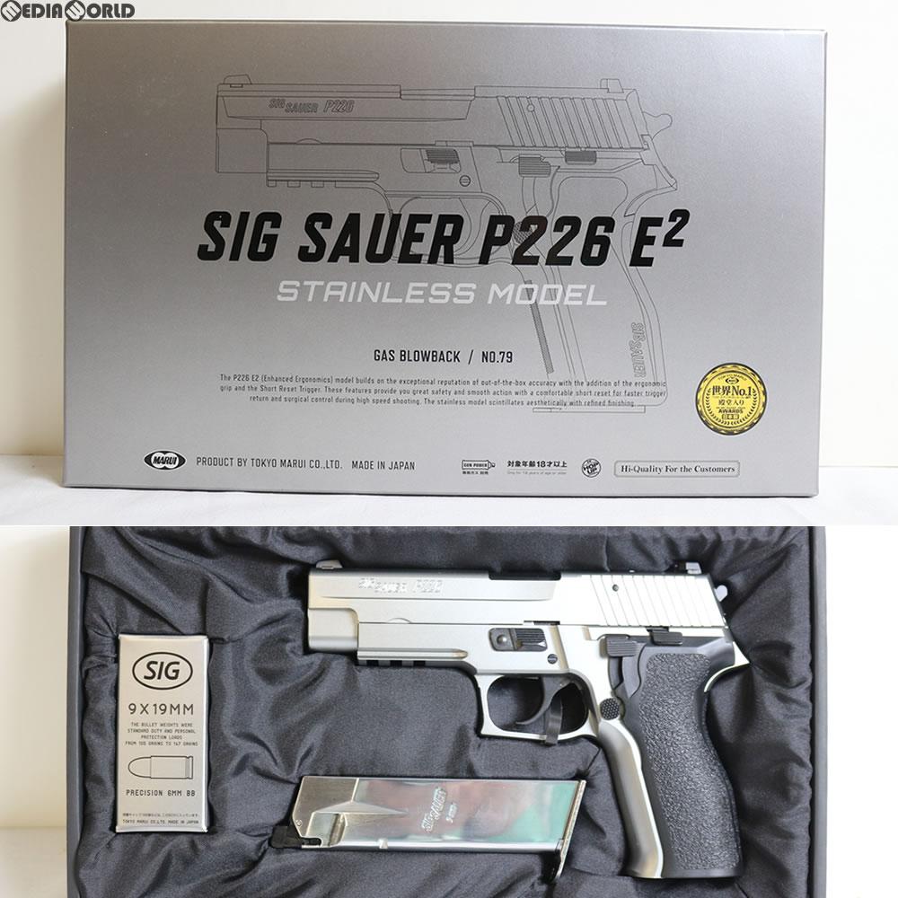 【新品】【O倉庫】[MIL]東京マルイ ガスブローバック SIG SAUER P226 E2(シグ ザウエル P226 E2) ステンレスモデル (18歳以上専用)(20170716)