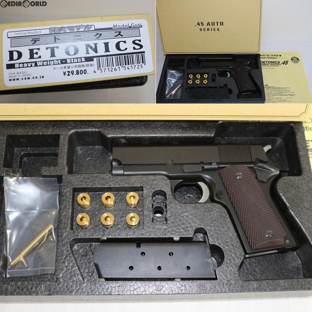 【新品即納】[MIL]CAW(クラフトアップルワークス) 発火モデルガン MGCリバイバル デトニクス HW ブラック(CAW-Mai001)(20140731)