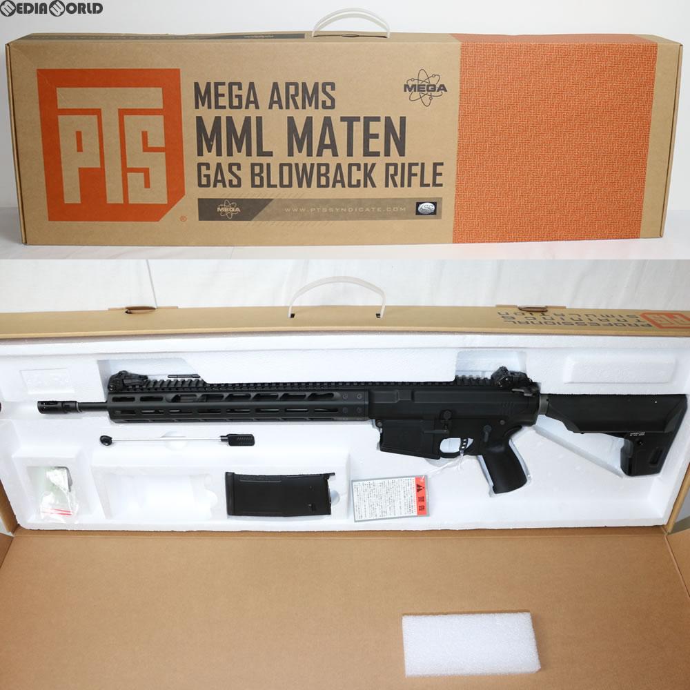 【新品即納】[MIL]KSC ガスアサルトライフル Mega MML MATEN(マテン/エムエーテン) (18歳以上専用)(20170721)